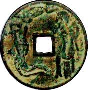 Charm Token - Lu Dongbin Xian – reverse