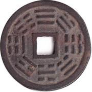 Token - Chinese Zodiac (Dragon) – reverse
