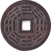 Token - Chinese Zodiac (Dog) – reverse