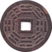 Token - Chinese Zodiac (Pig) – reverse