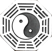 Charm Token (Yin-Yang) – obverse