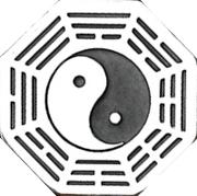 Charm Token (Yin-Yang) – reverse