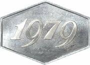 Coin Set Token – obverse