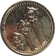 Token - Chinese General (Lin Biao) – reverse
