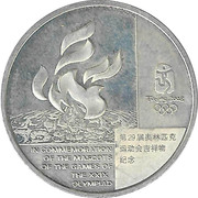 Token - Mascots of the Games of the XXIX Olympiad (Fuwa - Huanhuan) – obverse