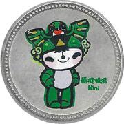 Token - Mascots of the Games of the XXIX Olympiad (Fuwa - Nini) – reverse
