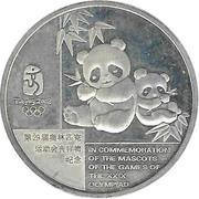 Token - Mascots of the Games of the XXIX Olympiad (Fuwa - Jingjing) – obverse