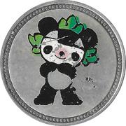 Token - Mascots of the Games of the XXIX Olympiad (Fuwa - Jingjing) – reverse