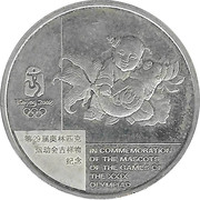 Token - Mascots of the Games of the XXIX Olympiad (Fuwa - Beibei) – obverse