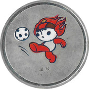 Token - Mascots of the Games of the XXIX Olympiad (Huanhuan - Equestrian/Football) – obverse