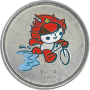 Token - Mascots of the Games of the XXIX Olympiad (Huanhuan - Triatlon/Handball) – obverse