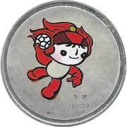 Token - Mascots of the Games of the XXIX Olympiad (Huanhuan - Triatlon/Handball) – reverse