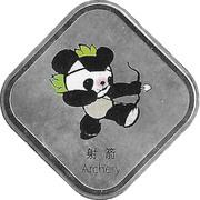 Token - Mascots of the Games of the XXIX Olympiad (Jingjing - Archery/Baseball) – obverse