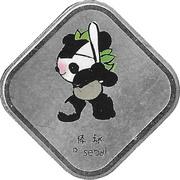 Token - Mascots of the Games of the XXIX Olympiad (Jingjing - Archery/Baseball) – reverse