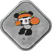 Token - Mascots of the Games of the XXIX Olympiad (Jingjing - Boxing/Shooting) – obverse