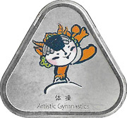 Token - Mascots of the Games of the XXIX Olympiad (Yingying - Artistic Gymnastics) – obverse