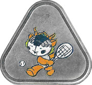 Token - Mascots of the Games of the XXIX Olympiad (Yingying - Tennis/Table Tennis) – obverse