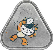 Token - Mascots of the Games of the XXIX Olympiad (Yingying - Tennis/Table Tennis) – reverse