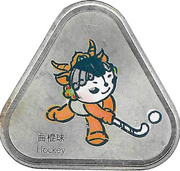 Token - Mascots of the Games of the XXIX Olympiad (Yingying - Mountain Bike/Hockey) – obverse