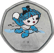 Token - Mascots of the Games of the XXIX Olympiad (Beibei - Canoe/Kayak-Slalom/Water Polo) – obverse