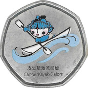 Token - Mascots of the Games of the XXIX Olympiad (Beibei - Canoe/Kayak-Slalom/Water Polo) – reverse