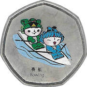 Token - Mascots of the Games of the XXIX Olympiad (Beibei - Rowing) – obverse