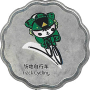 Token - Mascots of the Games of the XXIX Olympiad (Nini - Track Cycling/Volleyball) – obverse