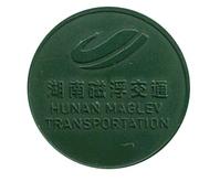 Token - Hunan Maglev Transportation – obverse