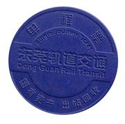 Token - Dong Guan Rail Transit – obverse