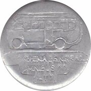 3 Cents - The China General Omnibus Co. Ltd. (Shanghai) – obverse