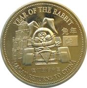 1 Dollar (Year of the rabbit) – reverse
