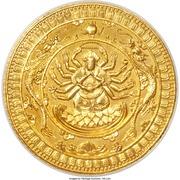 50 Taels (Goddess Mahakala) – reverse