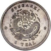 1 Tael - Sungarei – reverse