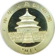 200 Yuan – obverse