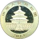 50 Yuan – obverse