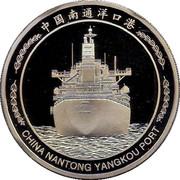 Medal - China Nantong Yangkou Port – obverse