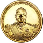 1 Yuan - General Cao Kun – obverse