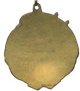 Medal - Soviet-Chinese friendship – reverse