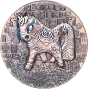 Medal - Year of the Horse – obverse