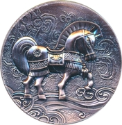Medal - Year of the Horse – reverse