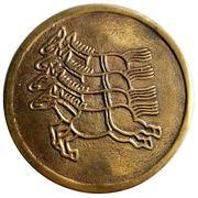 Medal - Shang Rui Yuan (4 Horses) – obverse