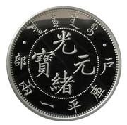 Replica - 1 Dollar - Guangxu – obverse