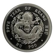 Replica - 1 Dollar - Guangxu – reverse