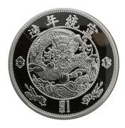 1 Dollar (Water Dragon) – obverse
