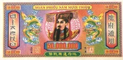 50,000,000 - Hell Bank Note – obverse
