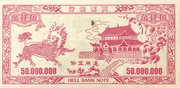 50,000,000 - Hell Bank Note – reverse