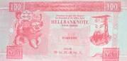 100 Yuan - Hell Bank Note – reverse