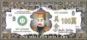 1 000 000 DOLLARS – obverse