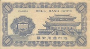 1 000 000 Yuan Hell Bank Note (Harold Wilson) – reverse