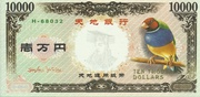 10 000 Dollars Hell Bank Note – obverse